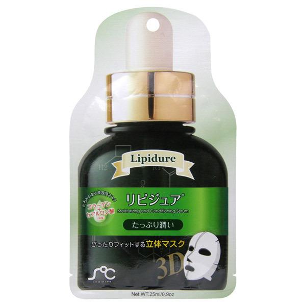 3D美容液フェイスマスク リピジュア / 本体 / 1枚