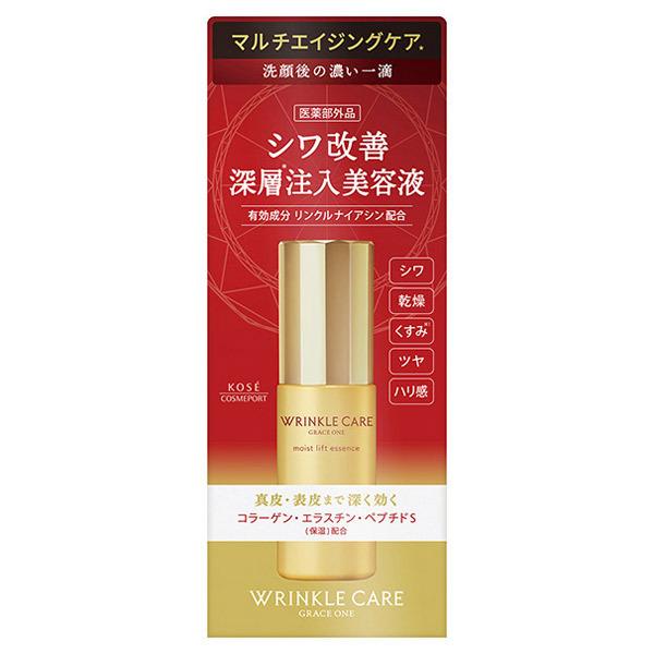 リンクルケア モイストリフト エッセンス / 50ml / リラックスフローラルの香り