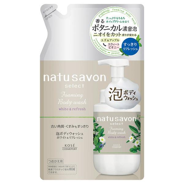 ホワイト 泡ボディウォッシュ リフレッシュ / 詰替え / 350ml / スウィートビオニーの香り