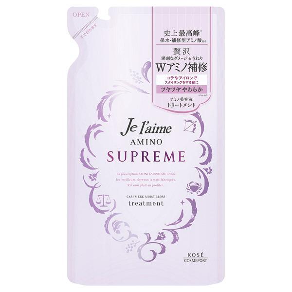 アミノ シュープリーム シャンプー/トリートメント(カシミアモイストグロス) / 詰替え / 350ml / ローズ&ジャスミンの香り