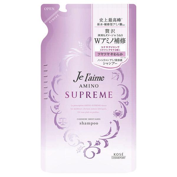 アミノ シュープリーム シャンプー (カシミアモイストグロス) / 詰替え / 350ml / ローズ&ジャスミンの香り