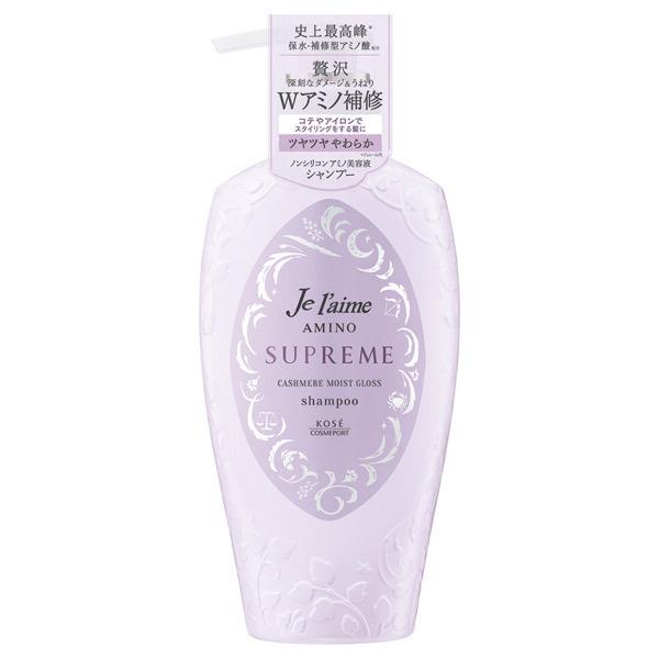 アミノ シュープリーム シャンプー (カシミアモイストグロス) / 本体 / 500ml / ローズ&ジャスミンの香り