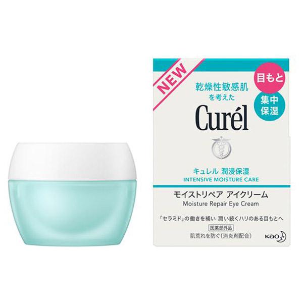モイストリペア アイクリーム / 本体 / 25g / 無香料