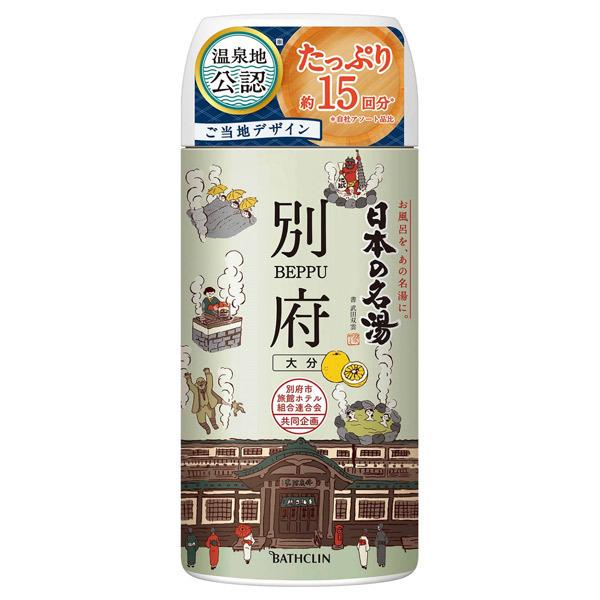別府 / 450g(約15回分) / ほのかに和柑橘を感じる温もりある香り