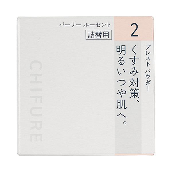 プレストパウダー / 詰替用 / 2