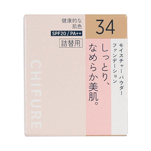モイスチャーパウダーファンデーション / 詰替用 / 34