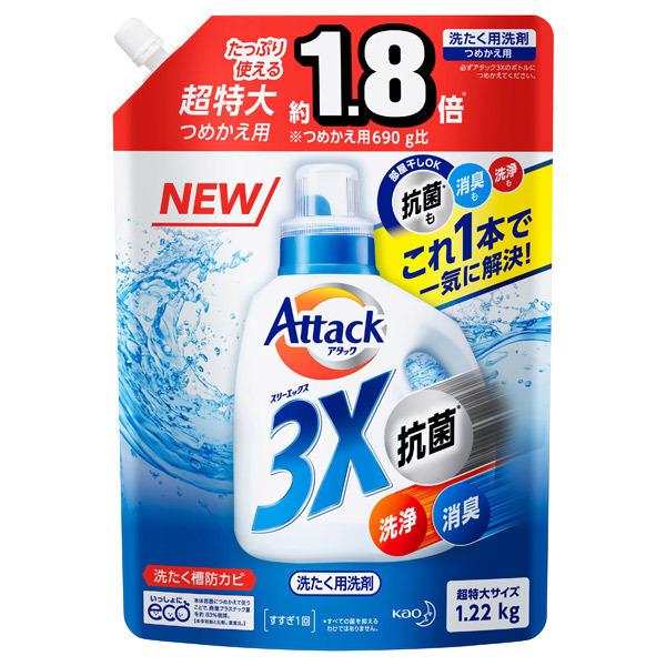 アタック3X(スリーエックス) / 詰替え / 1220g / リフレッシュクリアの香り