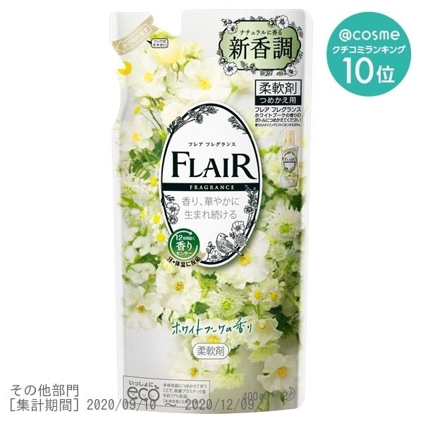 フレア フレグランス ホワイトブーケ / 詰替え / 400ml / ホワイトブーケの香り