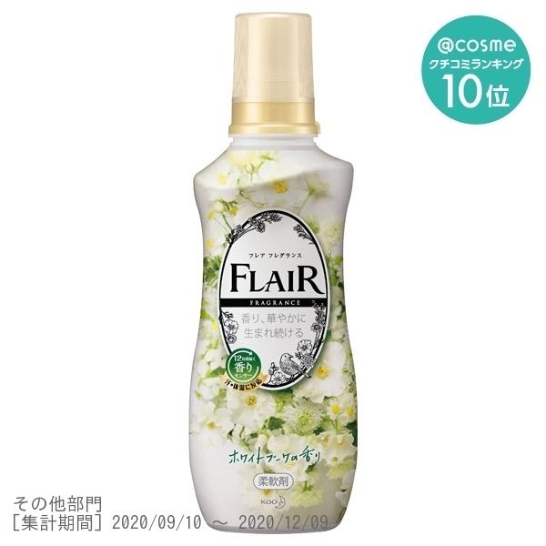 フレアフレグランス ホワイトブーケ / 本体 / 540ml / ホワイトブーケの香り