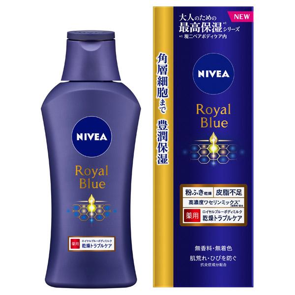 ロイヤルブルーボディミルク 乾燥トラブルケア / 200g / 無香料・無着色