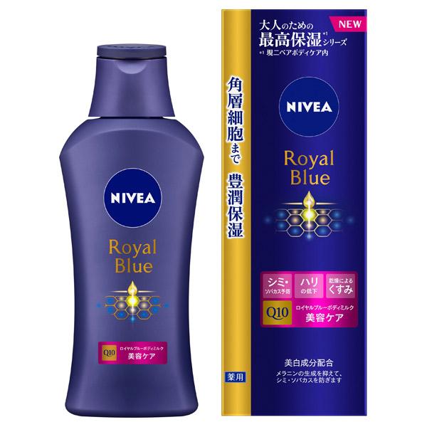 ロイヤルブルーボディミルク 美容ケア / 200g / ロイヤルブルーガーデンの香り