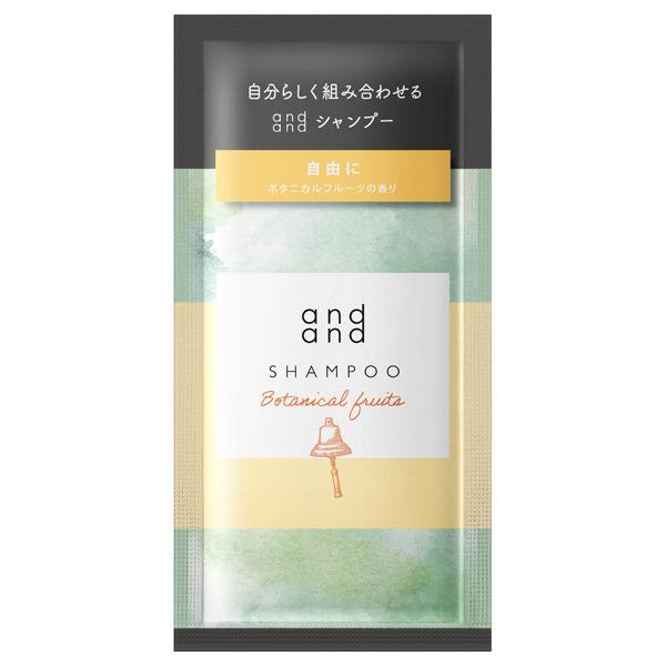 自由に シャンプー / トライアル / 15ml