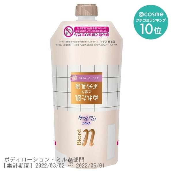 ザ ボディ ぬれた肌に使うボディ乳液 / 300ml / エアリーブーケの香り