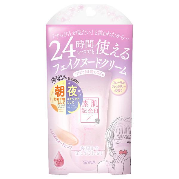 フェイクヌードクリーム N フローラルブレンドティーの香り / 30g / フローラルブレンドティの香り