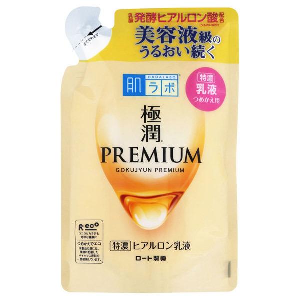 極潤プレミアム ヒアルロン乳液 / 詰替え / 140g