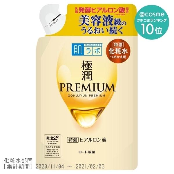 極潤プレミアム ヒアルロン液 / 詰替え / 170ml