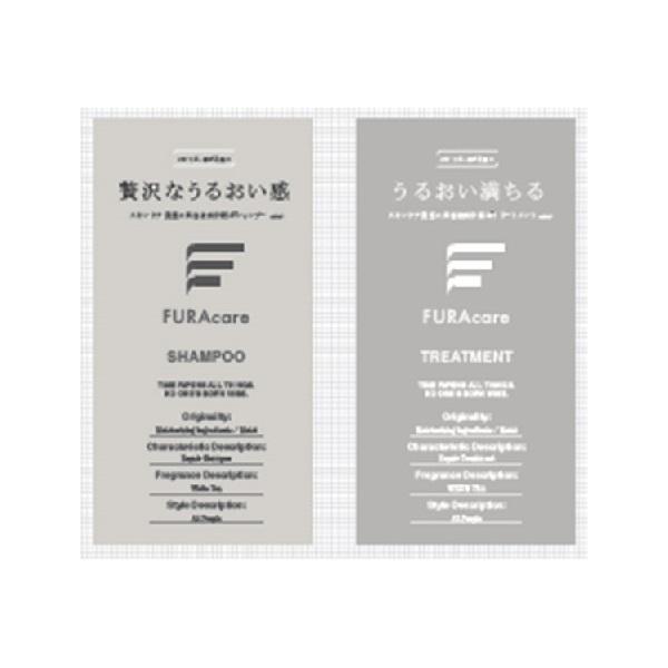 フラケア トライアルサシェット / トライアル / 10ml+10ml / ホワイトティー