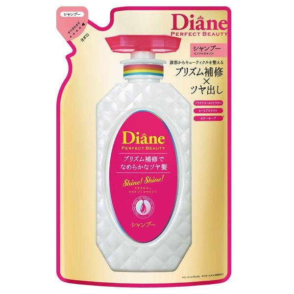 ダイアンパーフェクトビューティ ミラクルユー シャインシャイン シャンプー / 詰替え / 330ml / シャイニーベリーの香り