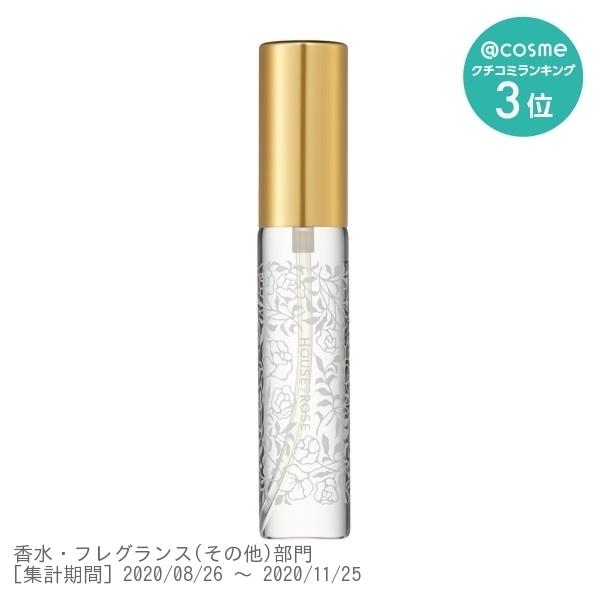 【数量限定】オードトワレ WR / 本体、箱 / 15mL / ホワイトローズの香り