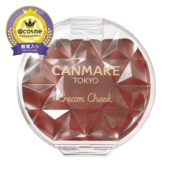 クリームチーク / 本体 / 【20】ビターチョコレート / 2.4g