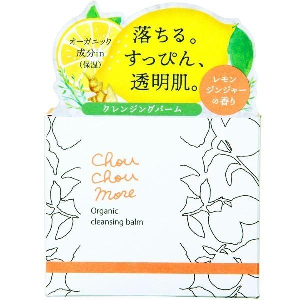 シュシュモア クレンジングバーム / 本体 / 85g / レモンジンジャー