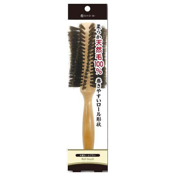 木製獣毛ロールブラシ