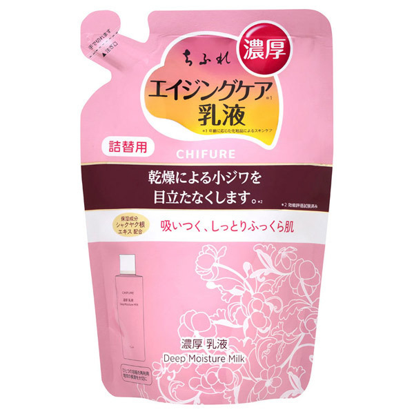 濃厚 乳液 / 詰替え用