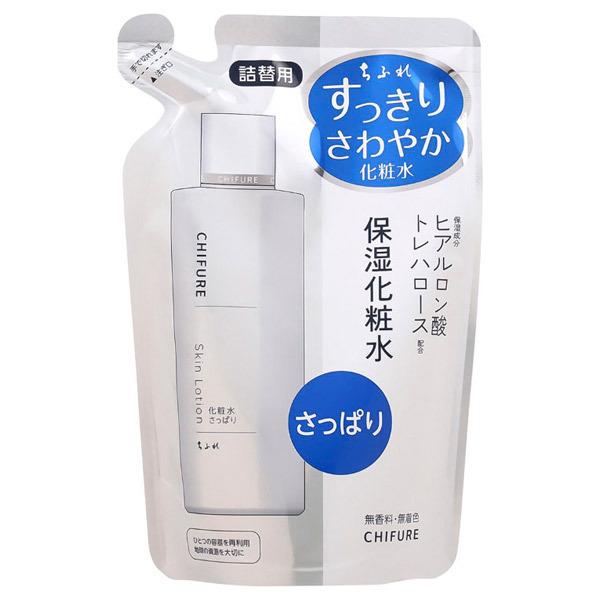 化粧水 さっぱりタイプ / 詰替え用