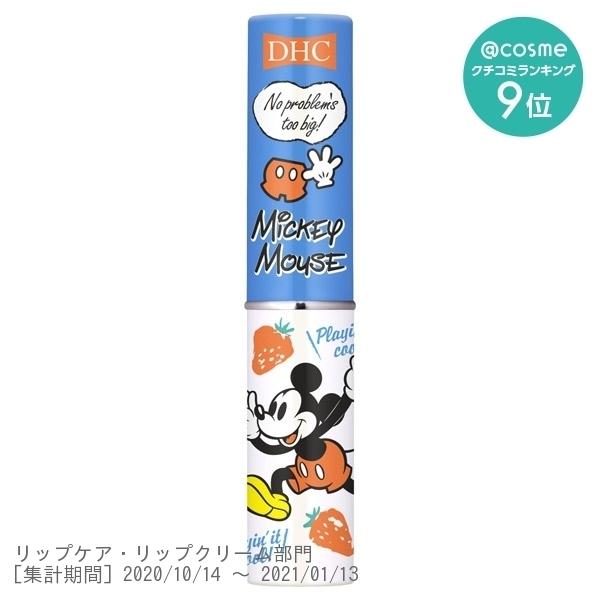 薬用リップクリーム[ミッキー]ブルー / 本体 / 1.5g