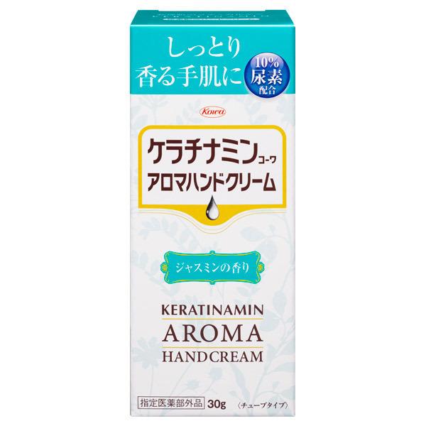 コーワアロマハンドクリーム / 本体 / 30g / ジャスミンの香り