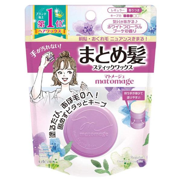 まとめ髪スティック レギュラー ホワイトフローラルブーケの香り / 13g / ホワイトフローラルブーケの香り