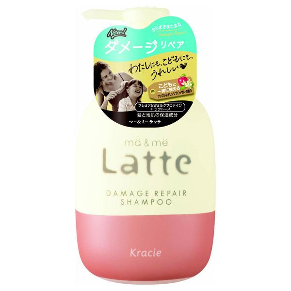 マー&ミー ダメージリペア シャンプー/コンディショナー / シャンプー / 490ml(本体) / あかるくはずむアップル&オレンジブロッサムの香り