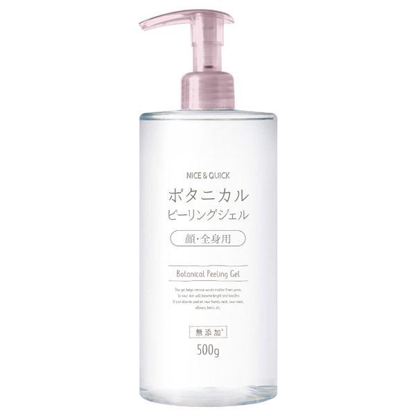 ボタニカルピーリングジェル / 本体 / 500g / 無香料