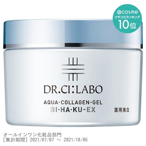 薬用アクアコラーゲンゲル 美白EX / 120g