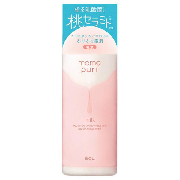 潤い乳液 / 150mL / ほんのりピーチの香り
