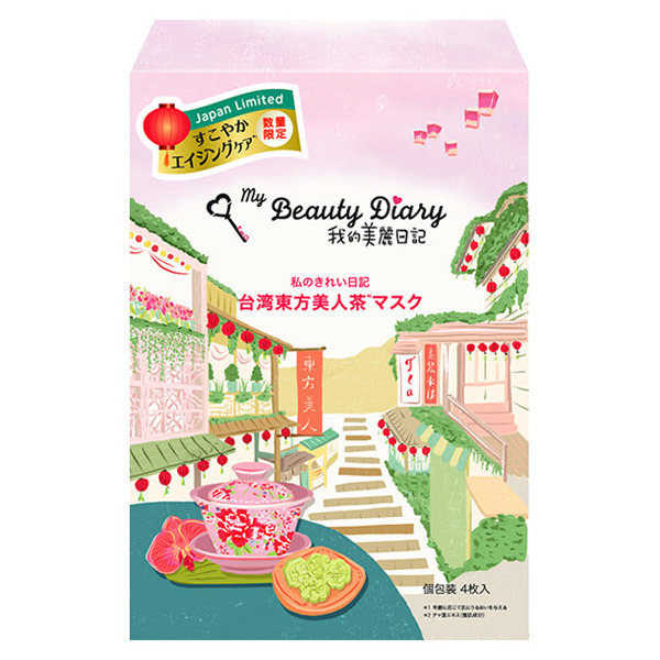 【限定商品】台湾東方美人茶マスク / 23ml×4枚