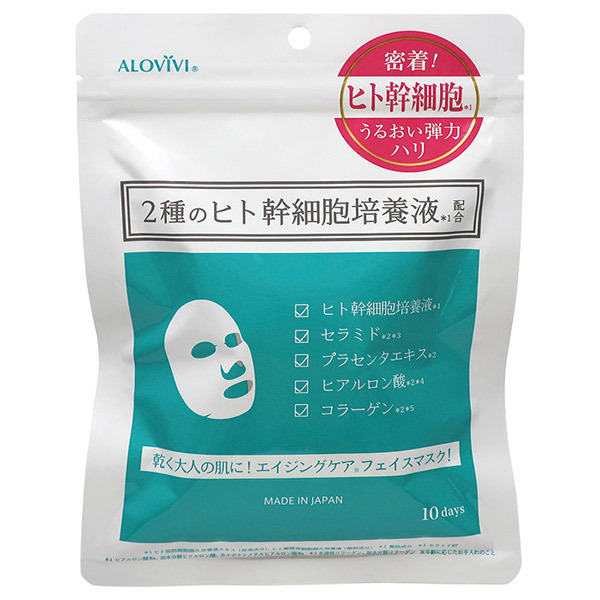 ヒト幹細胞フェイスマスク