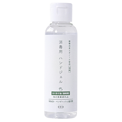 消毒用ハンドジェル / 本体 / ー / 80ml