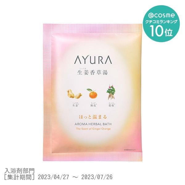 アユーラ 生姜香草湯α(1回分) / 40g