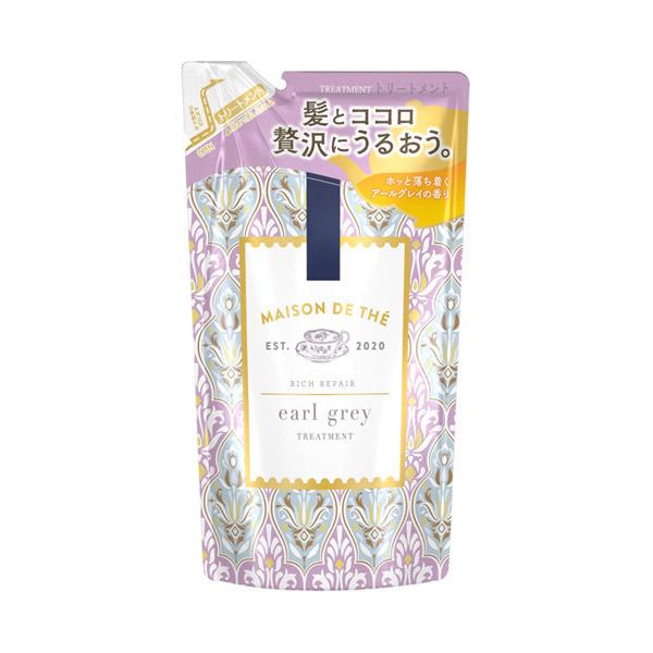リッチリペア トリートメント / 詰替 / 320g / 紅茶の上品さとベルガモットとカモミールの爽やかさが融合した、ホッと落ち着くアールグレイの香り