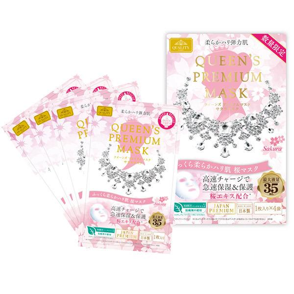 クイーンズプレミアムマスク 桜マスク フェイスパック 4袋