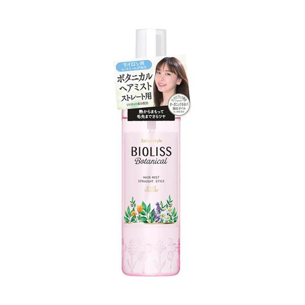 ボタニカル ヘアミスト(ストレートアイロン用) / 160ml / フルーティフローラルの香り