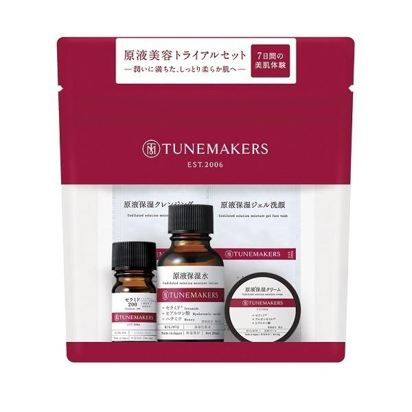 原液美容トライアルセット / トライアル