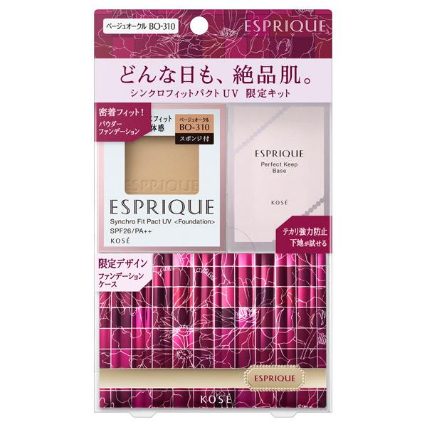 シンクロフィット パクト UV / SPF26 / PA++ / BO-310 ベージュオークル / 無香料