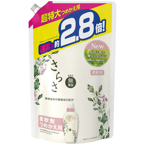 柔軟剤 / 詰替 / 1250ml / ピュアソープの香り