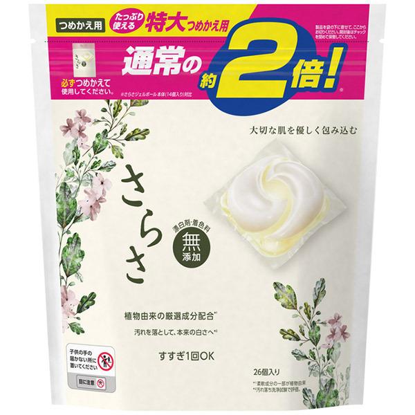 洗剤 ジェルボール / 詰替 / 26個 / 優しいアロマの香り