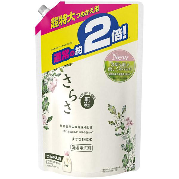 洗剤ジェル / 詰替 / 1640g / 優しい柑橘系の香り