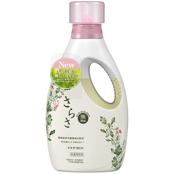 洗剤ジェル / 本体 / 850g / 優しい柑橘系の香り