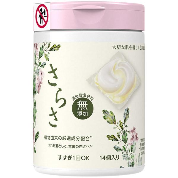 洗剤 ジェルボール / 本体 / 14個 / 優しいアロマの香り