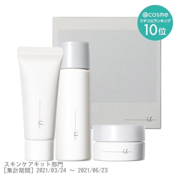 ユードット トライアルセット(医薬部外品) / セット / 14g+20mL+9g / 無香料
